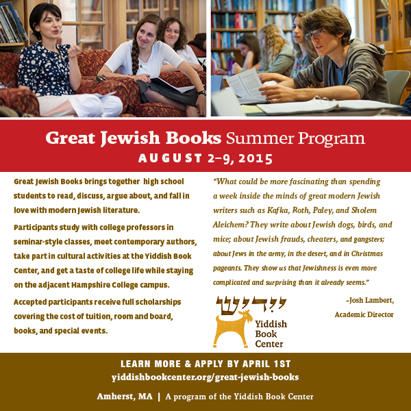 Great Jewish Books Summer Program