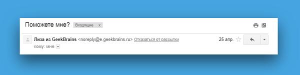 GeekBrains не использует лица людей на аватаре