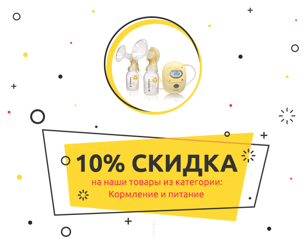 Kidsroom.de WeeklyDeal: 10% скидка  на наши товары из категории Кормление и питание