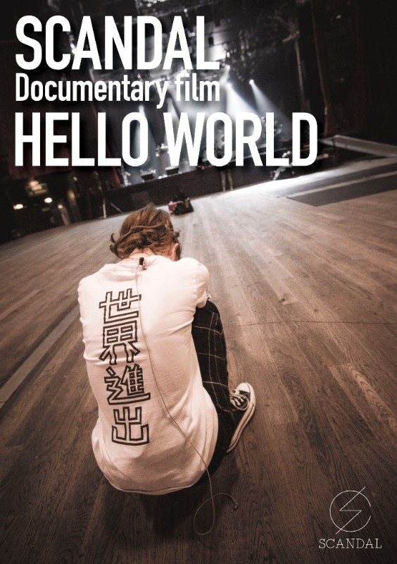 "SCANDAL ""Documentary film「HELLO WORLD」"" - Page 6 120bf320-ab4a-4c66-8ee7-cf7fcd693a06"