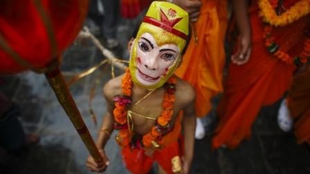 Gai Jatra Festival
