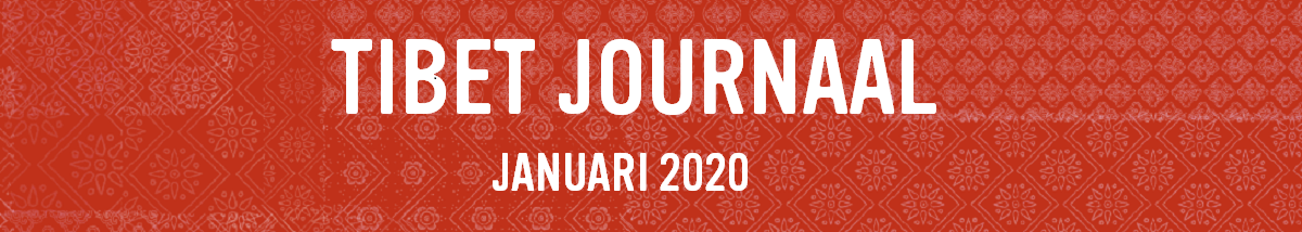 Header nieuwsbrief: Tibet Journaal januari 2020