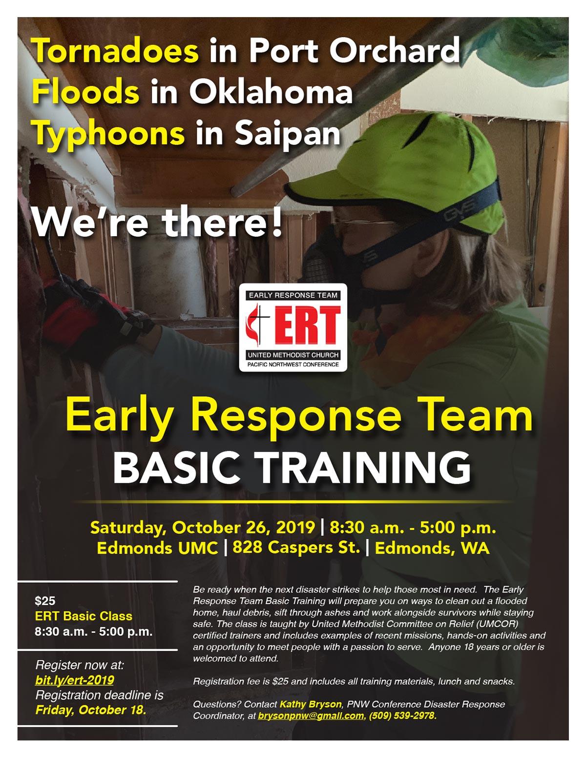 Fall ERT Training