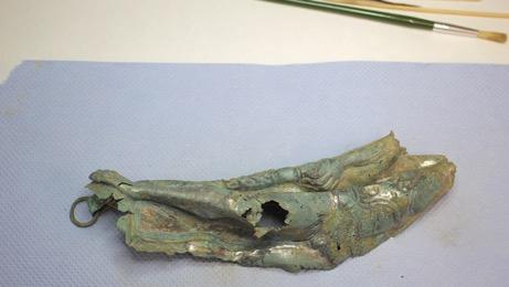fragment of roman armour