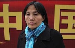 Image of Cao Shunli