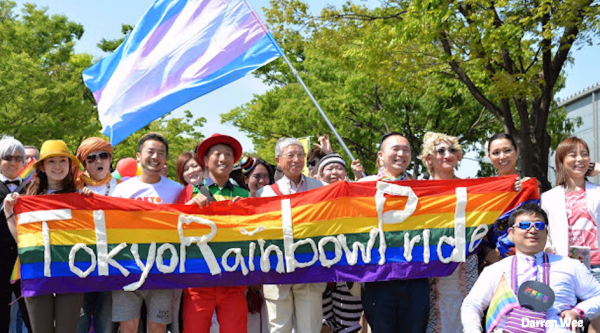 japan gay lgbt rights