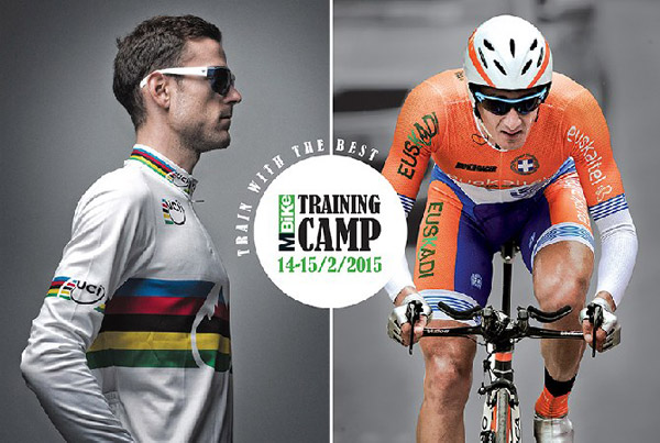 MBike Training Camp