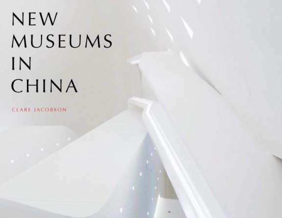 New museums in China