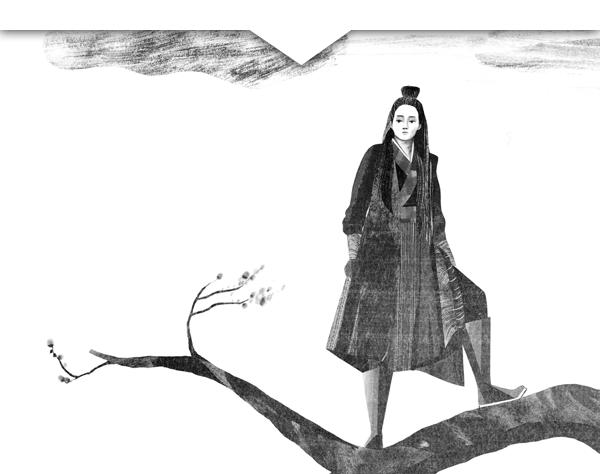 delve's Film of the Week artwork