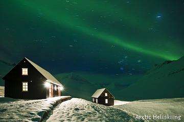 программы хелиски в Исландии