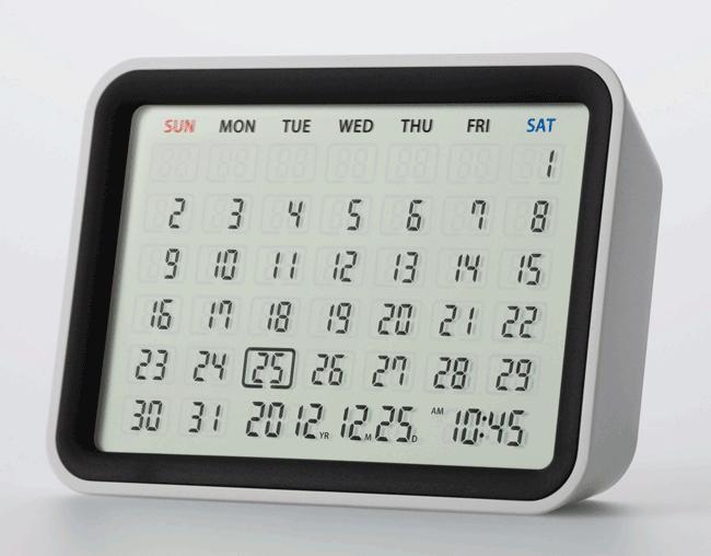 Mondo Date Calendar