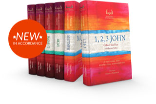 Asia Bible Commentary Series on Accordance