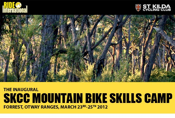 SKCC MTB Skills Camp
