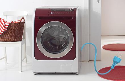 energieeffiziente Wäschetrockner