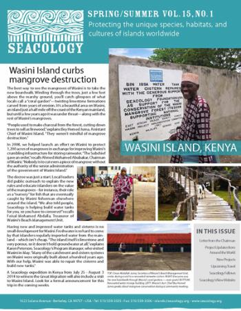 Seacology Newsletter Vol. 4, No. 1