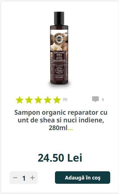 Sampon organic reparator cu unt de shea si nuci indiene, 280ml
