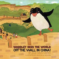 waddley