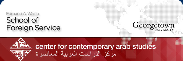 School of Foreign Service - Center for Contemporary Arab Studies