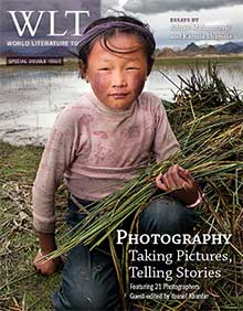 Cover of the March 2014 issue