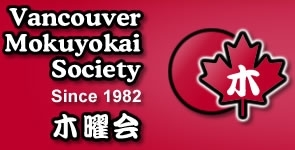 Vancouver Mokuyokai Society