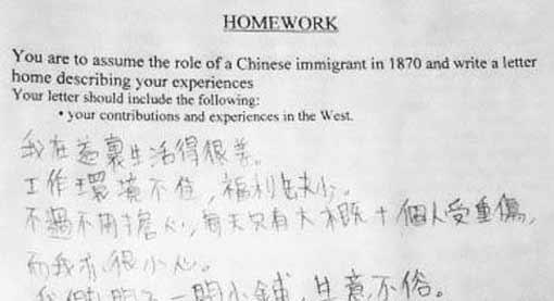Hausaufgabe mit chinesischer Antwort