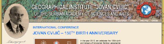 Jovan Cvijić conference image