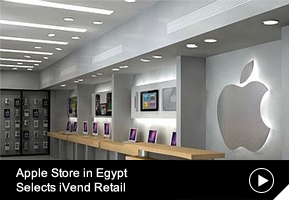 Apple Store in Egypt selects iVend Retail – read more on the challenge and benefits of Electronic Vertical