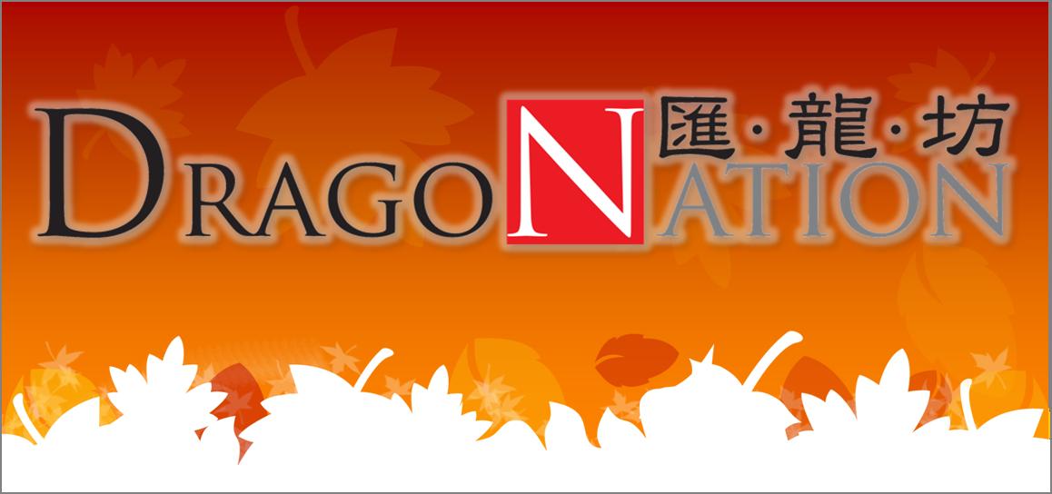 DragoNews