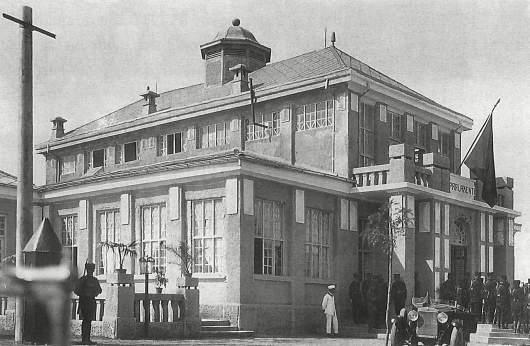 Parlamentsgebäude, Tirana