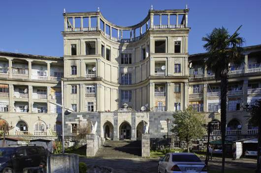 Sanatorium Tbilisi