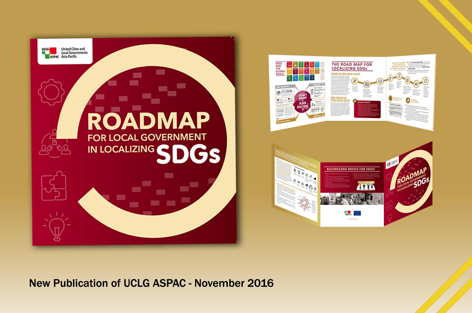 UCLG ASPAC e-Newsletter banner February 2016