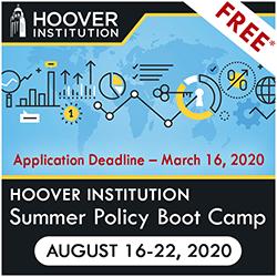 Summer Policy Boot Camp (HISPBC)