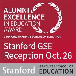 GSE Alumni Award Reception