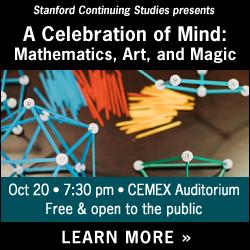 Promo for CSP public event on 10/20