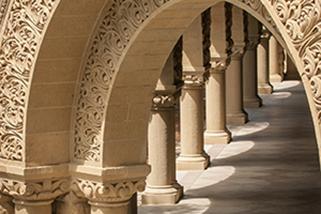 Main Quad arches