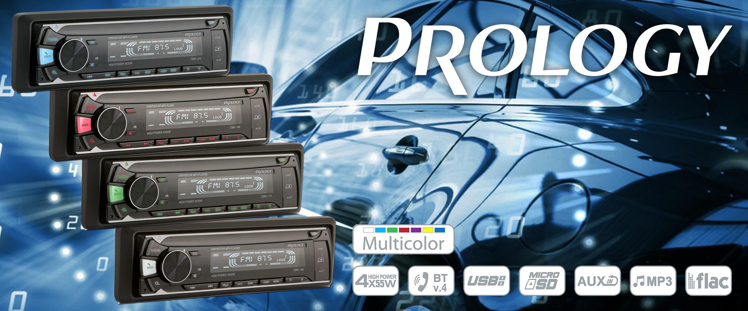 NEW FM SD/USB РЕСИВЕРЫ С BLUETOOTH И FLAC