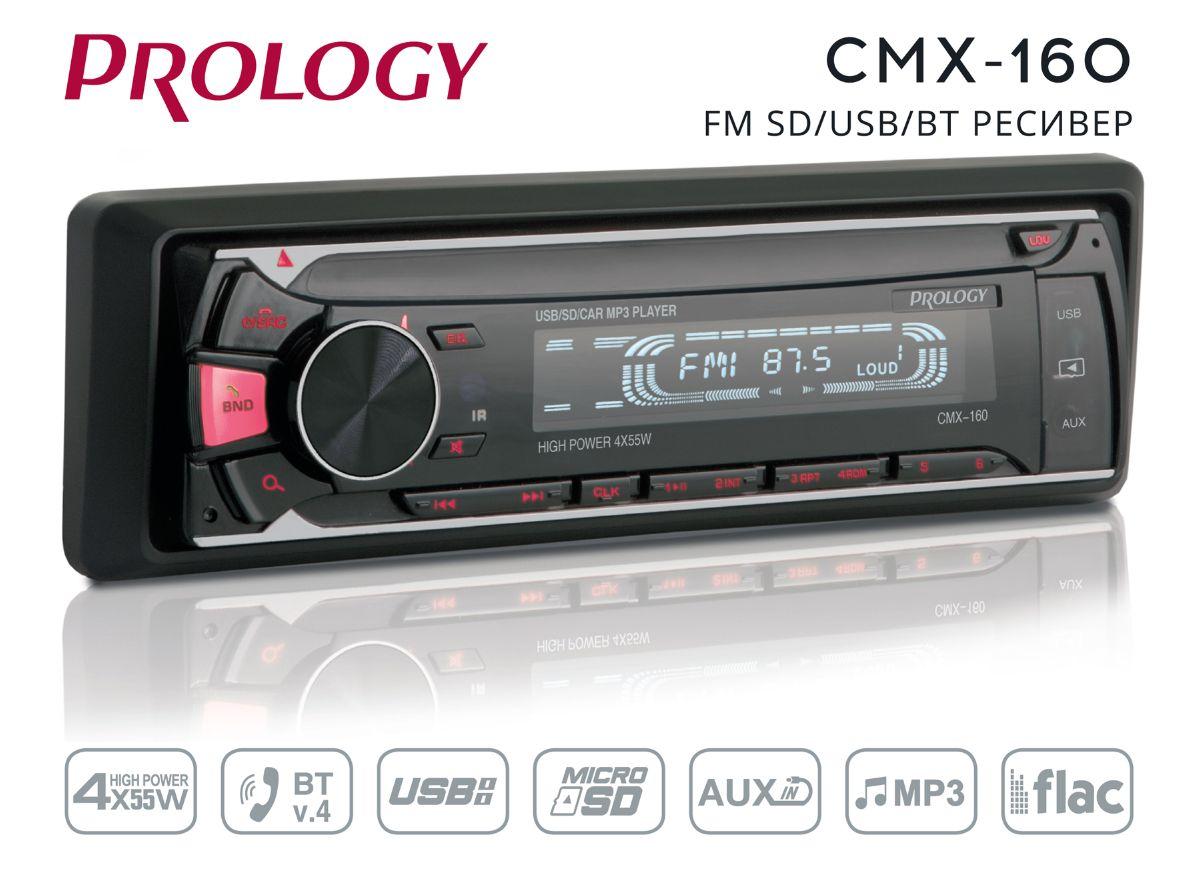 CMX-160