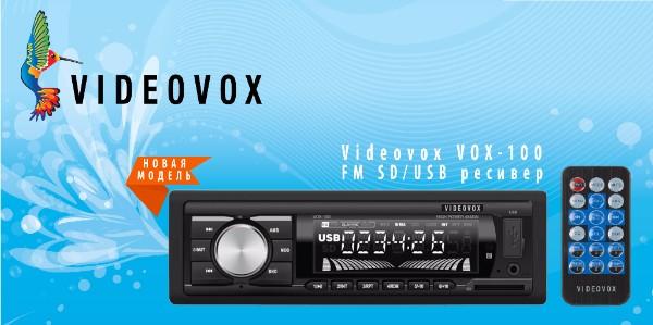 www.videovox.ru