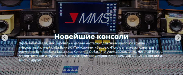 http://mms-records.ru/