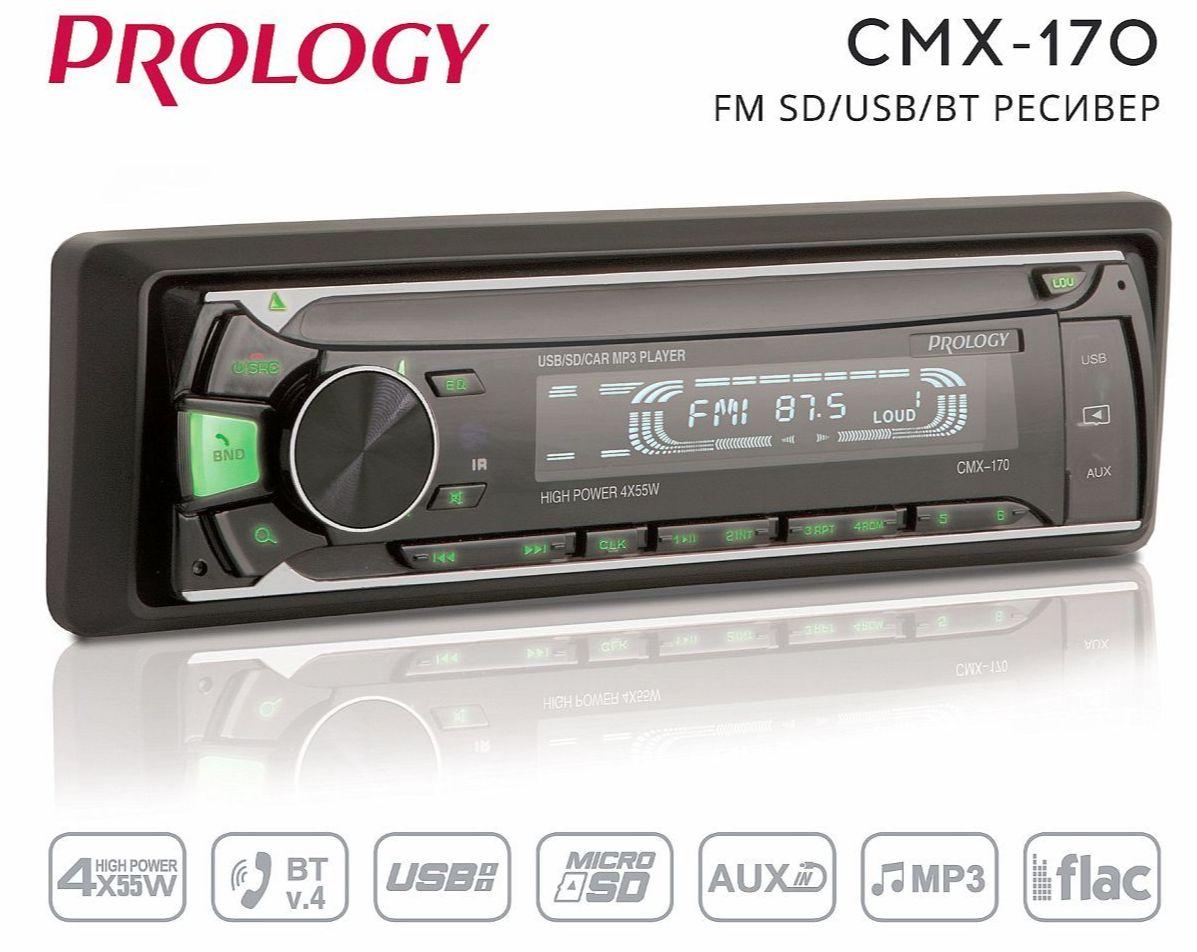 CMX-170