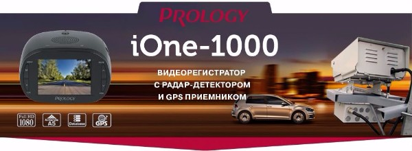 PROLOGY iONE-1000