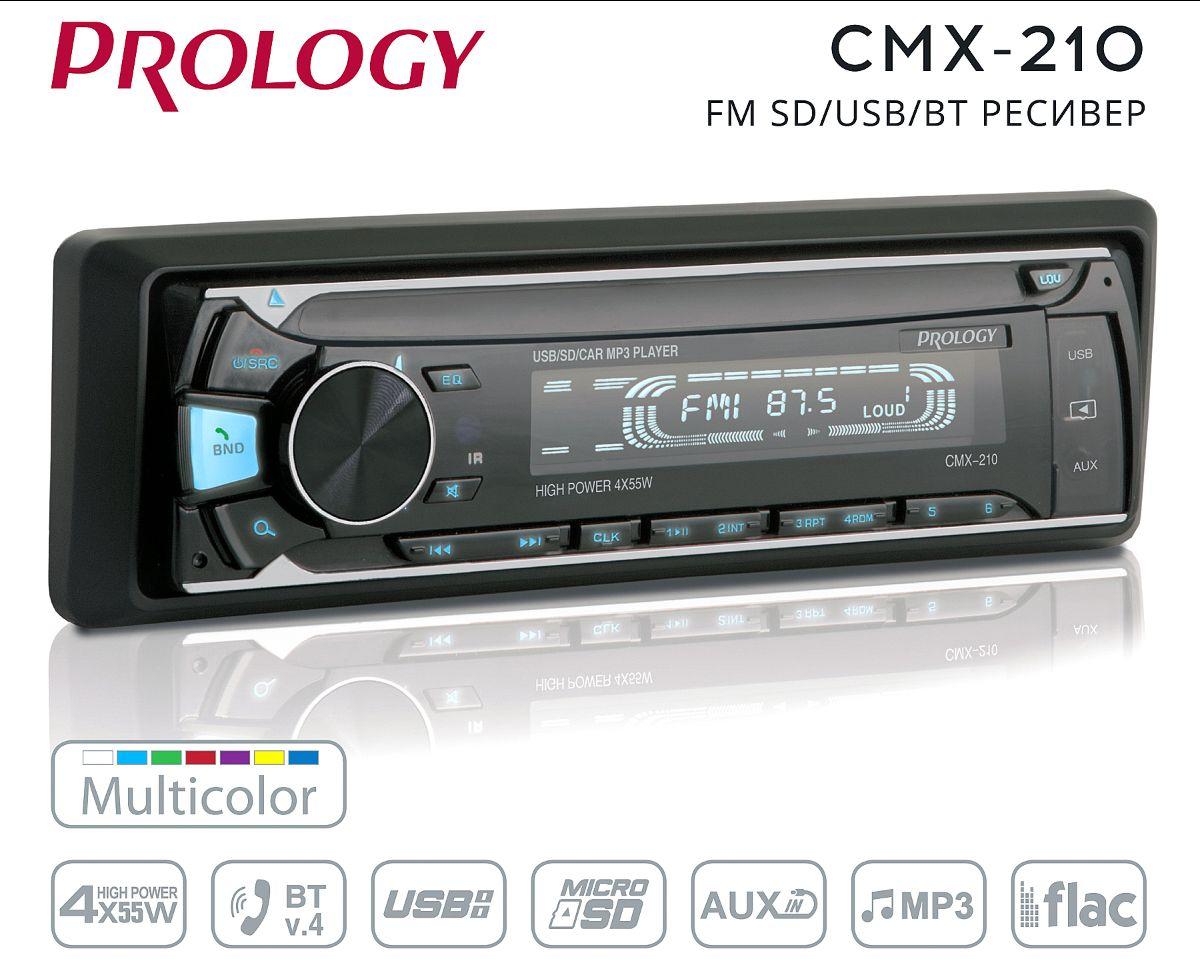CMX-210