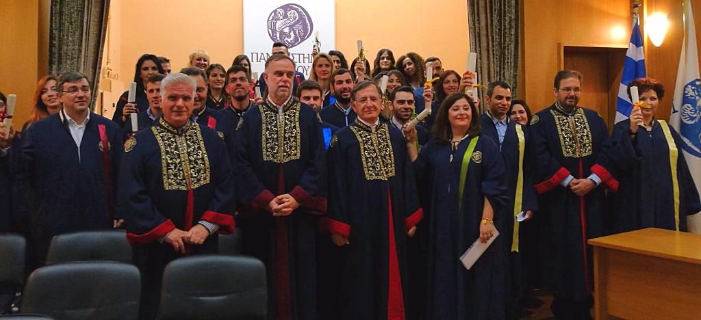 Φωτογραφία κατά την Αποφοίτηση των Διπλωματούχων