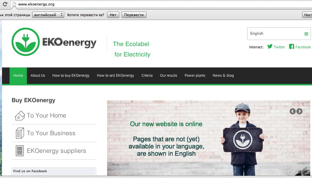 EKOenergy new website online