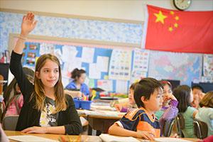 4th grade Mandarin Immersion class (Portland Public Schools)