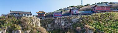 Heavenly Street at Mt. Tai (See-Ming Lee / Flickr)