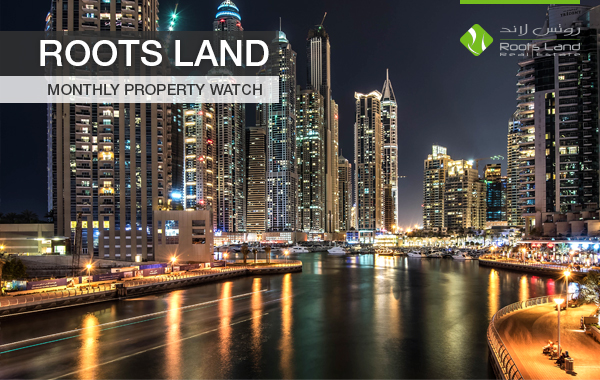Dubai Property Watch Newsletter March 2015