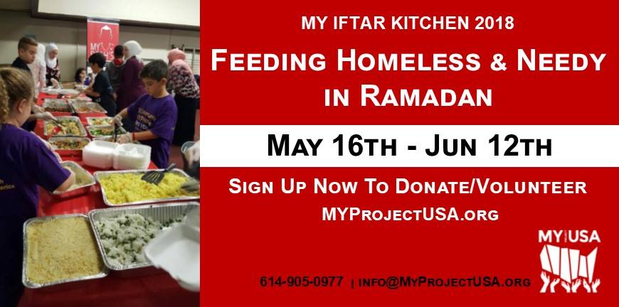 Feeding Homeless & Needy in Ramadan