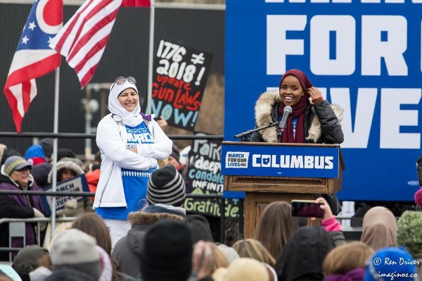 Samira & Zerqa @ March for Our Lives Columbus