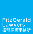 FitzGerald Lawyers